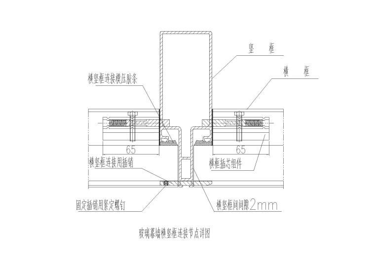 干法小单元装配式结构幕墙加工及组装图纸