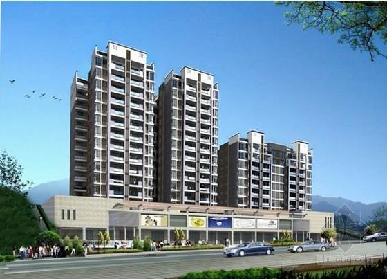 [南京]大型商住楼建设项目开发成本测算实例(含明细)