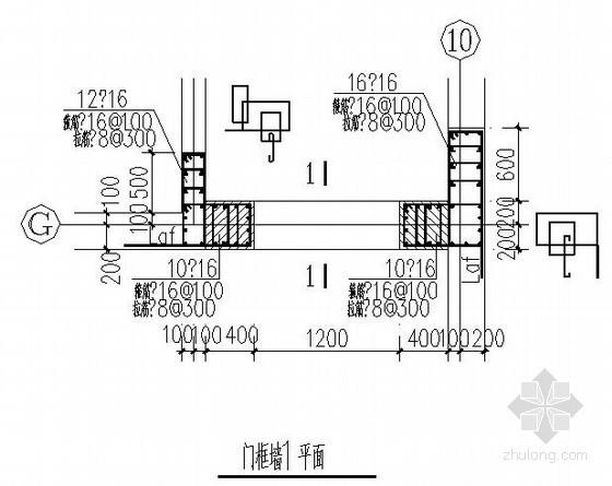[河北]剪力墙住宅防空地下室人防节点构造详图