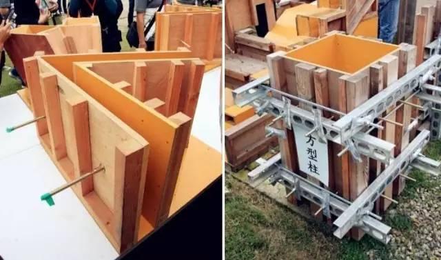 建筑师你会了吗?混凝土模板的3种正确打开方式_16