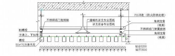 轻钢龙骨铝方通吊顶施工技术交底