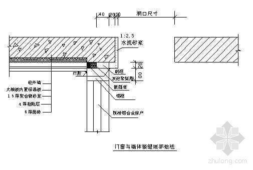 北京某住宅断桥隔热铝合金门窗技术交底