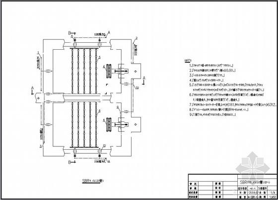 SBR工艺成套图纸