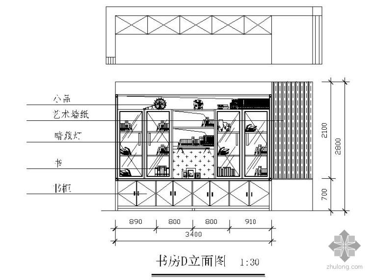 102㎡现代三居室内装修图_2