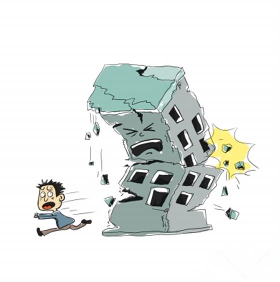 房屋地面出现裂缝应立即搬离