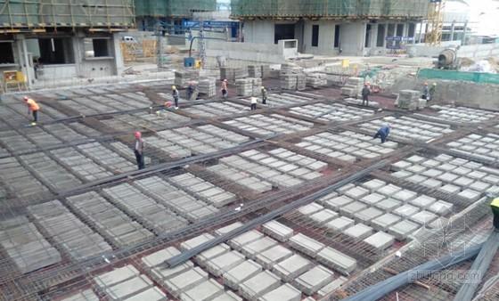 [QC成果]提高GBF现浇混凝土空心楼盖施工质量汇报