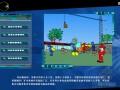 班组安全教育动画视频(24个)
