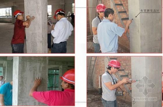 回弹法检测混凝土抗压强度培训讲义