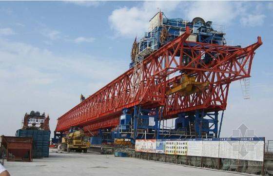 TP160型节段拼装架桥机结构构造及结构计算109页附图纸(60m、47m整跨施工)