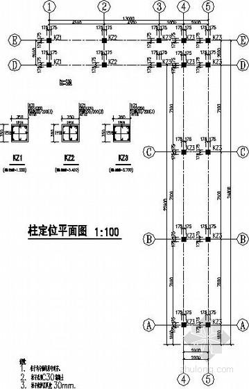 L型、弧形驾校走廊结构施工图