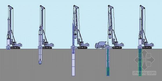 [湖南]超深基坑围护旋挖钻孔桩施工方案