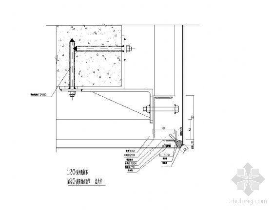隐框幕墙90度阳角剖面节点图