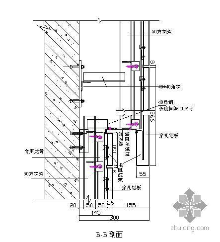 某影院墙面、吊顶穿孔铝合金板面层施工方案