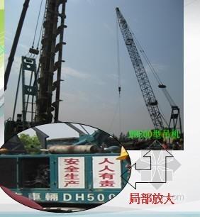 [QC]提高SMW工法桩型钢插入精确度(全国市政优秀QC)