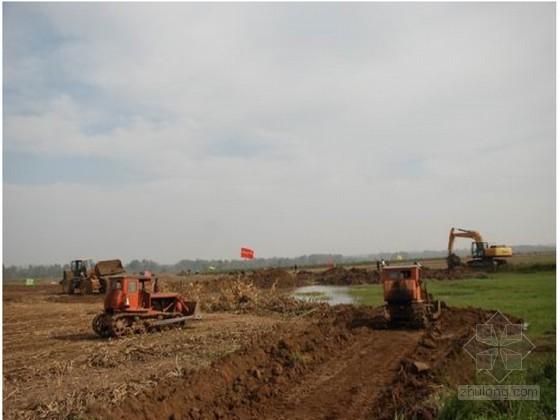 土地整理项目施工组织设计