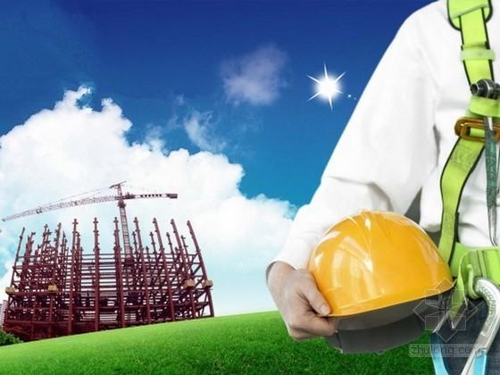 2015年二级建造师《市政公用工程管理与实务》精讲班培训讲义