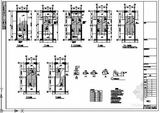 某剪刀梯节点构造详图