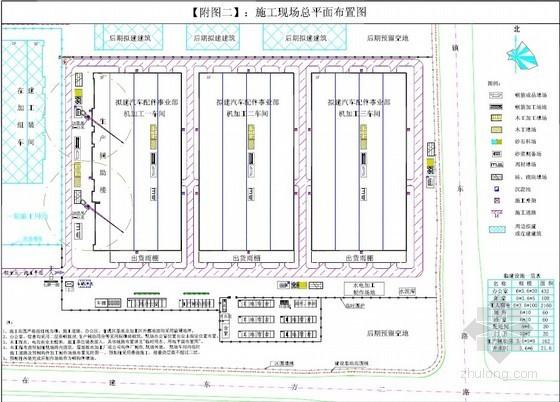 [江苏]框架、排架结构厂房施工组织设计(钢屋架)
