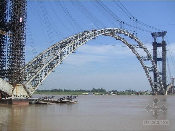 中承式钢管砼系杆拱桥及简支T梁桥施工技术总结84页(图文并茂)