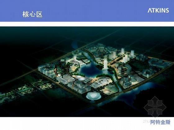 [徐州]工业园区核心区规划设计