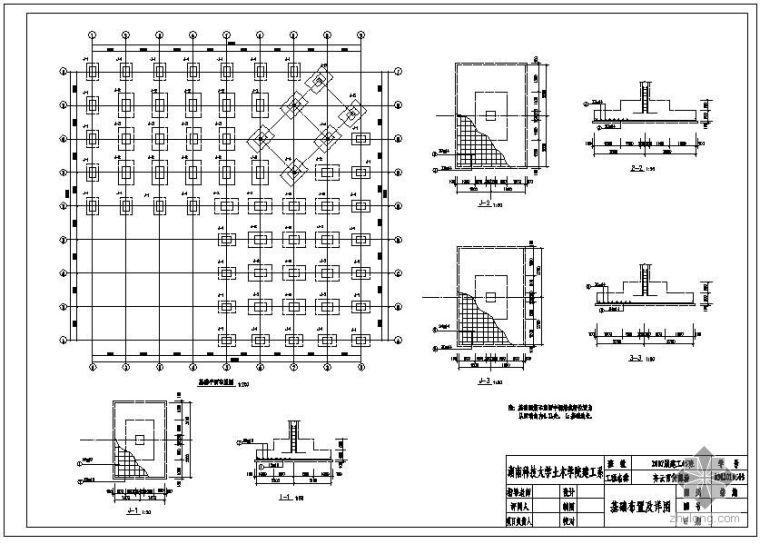 [学士]某框架商场毕业设计(计算书、施工组织设计、建筑结构设计图)_1