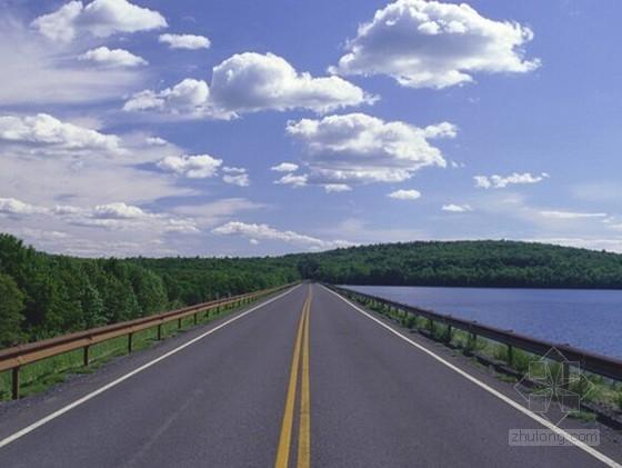 [吉林]道路改扩建工程可行性研究报告(附图纸、投资估算表)