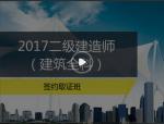 """《中华人民共和国刑法》消防""""七宗罪"""""""