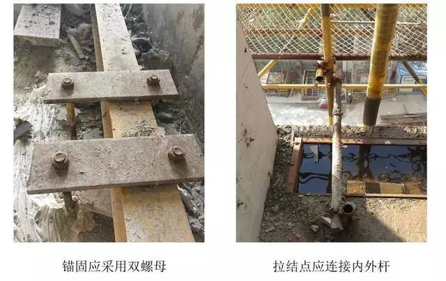 图文并茂!悬挑脚手架搭设施工工艺标准,样板审核制实施案例!