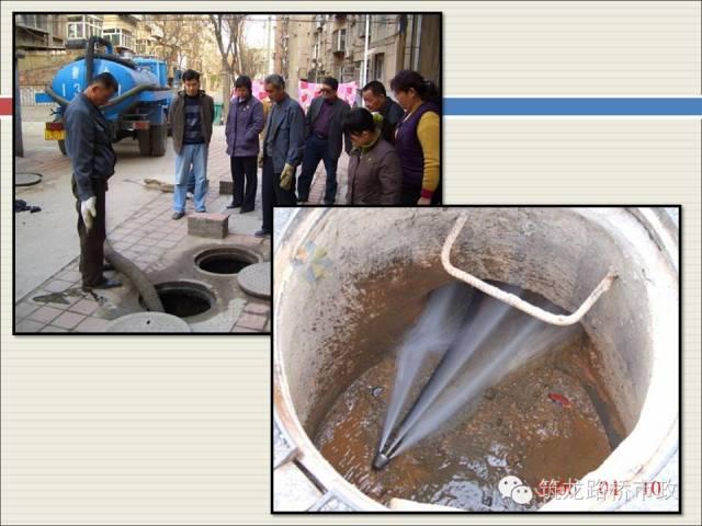 市政工程给排水现场施工图识图_27