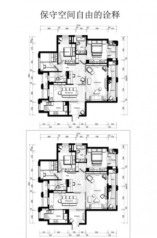 一个150m²平层户型16组室内设计方案-3