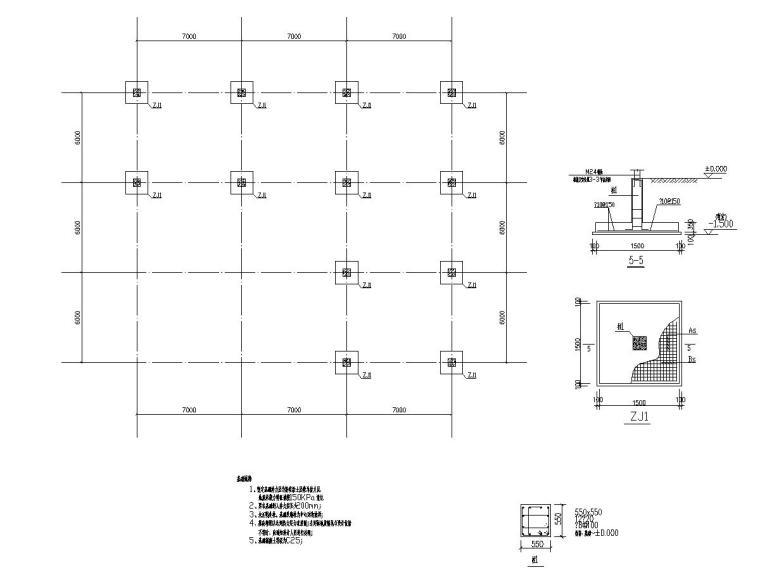 两个简易门式钢架结构厂房施工图