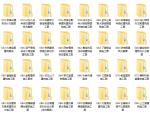 100套中国古代建筑CAD施工图