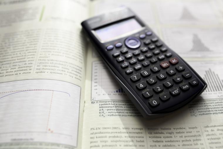 自动计算几何面积表[造价必备基础表格]
