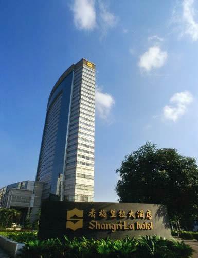福州香格里拉酒店主楼结构设计