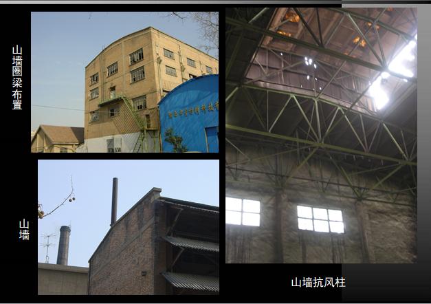 (经典)同济大学房屋建筑学——单层厂房设计构造
