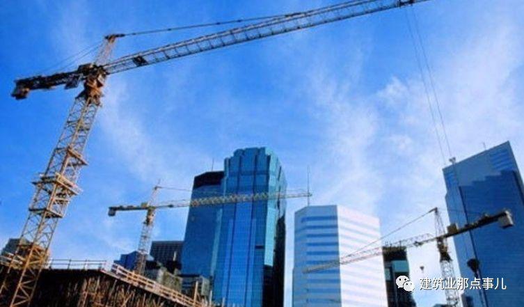 最全‖建筑行业所有计算公式大全、包工价格!