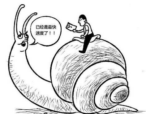 漫画——中国式思维_7