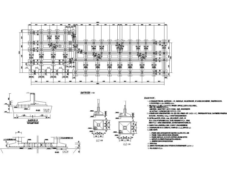 [海南]五层框架结构安置楼房结构施工图