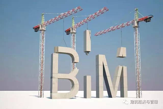 BIM应用于建筑设计、施工、运营的优势,附5大案例!