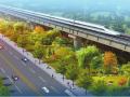 铁路工程管理制度汇编(168页,流程图)