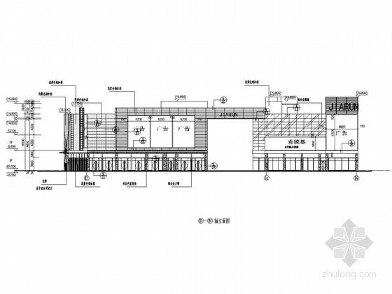 [广州]三层商业中心铝合金玻璃幕墙及门窗施工图
