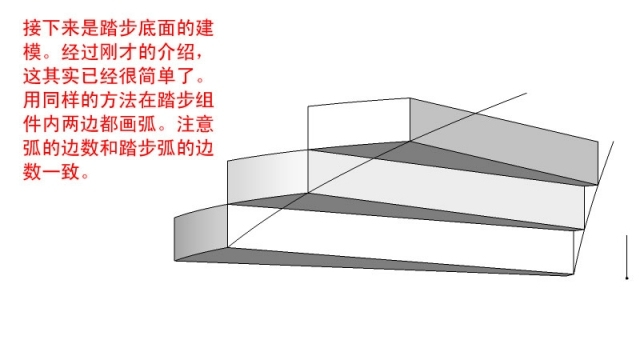 试着做属于自己的模型插件_21