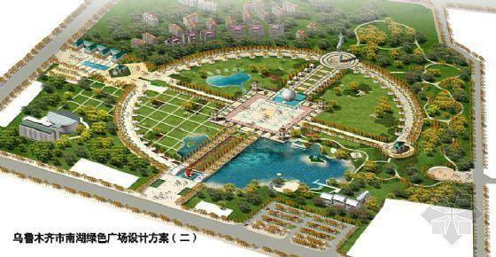 乌鲁木齐南湖绿色广场设计方案