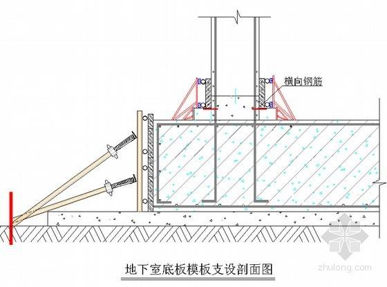 [辽宁]框剪结构商住楼工程施工组织设计(171页 市优工程)