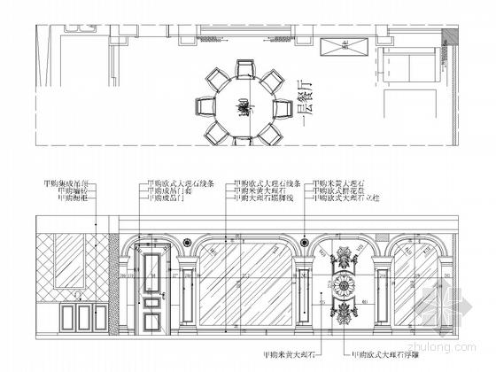 [江苏]欧式豪华顶尖独栋别墅CAD施工图(含效果图)餐厅立面图