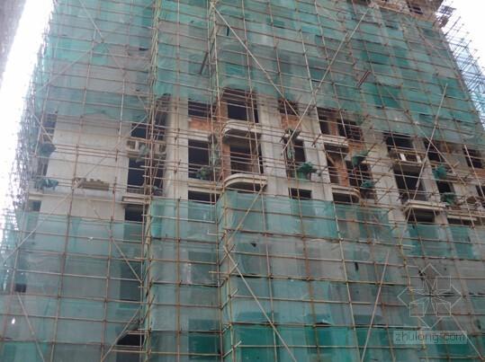 [贵州]住宅工程危险性较大分部分项监理实施细则