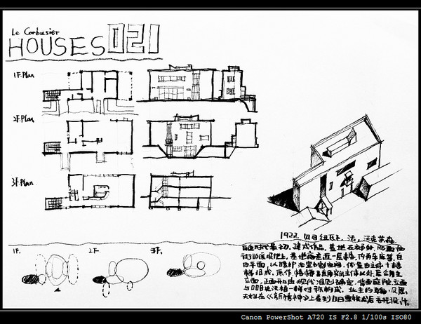 柯布西耶住宅抄绘分析-4.jpg