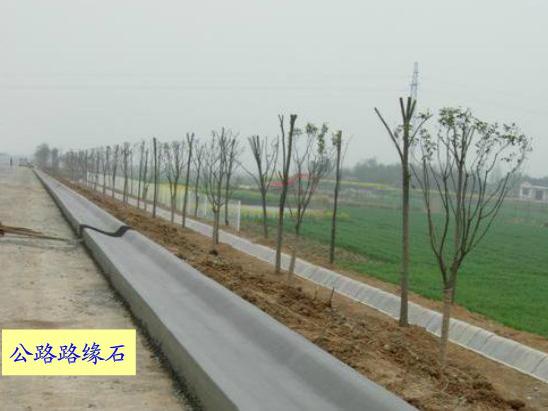 市政工程、道路工程、桥梁工程识图课件PPT(101页)