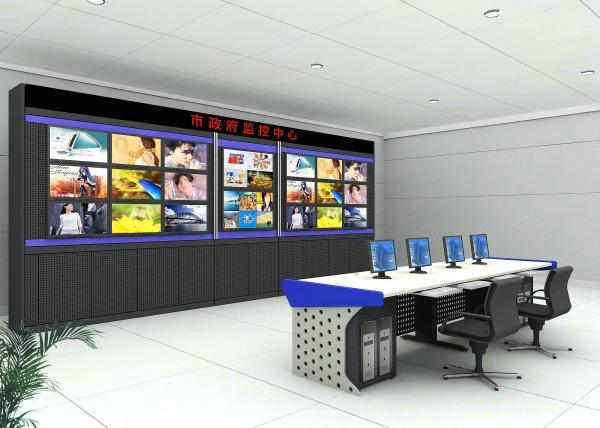 某市开发区国土分局拼接屏监控系统及监控室装修改造项目