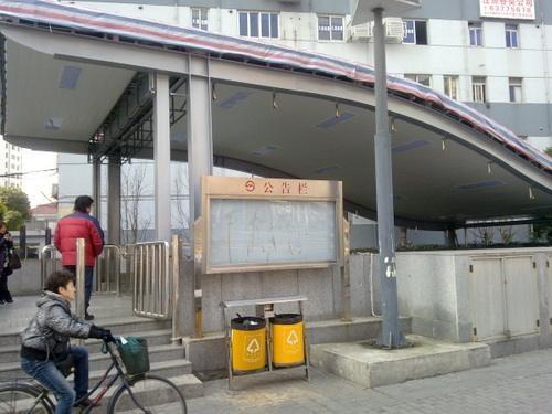 地铁车站装饰装修施工方案(word,35页)